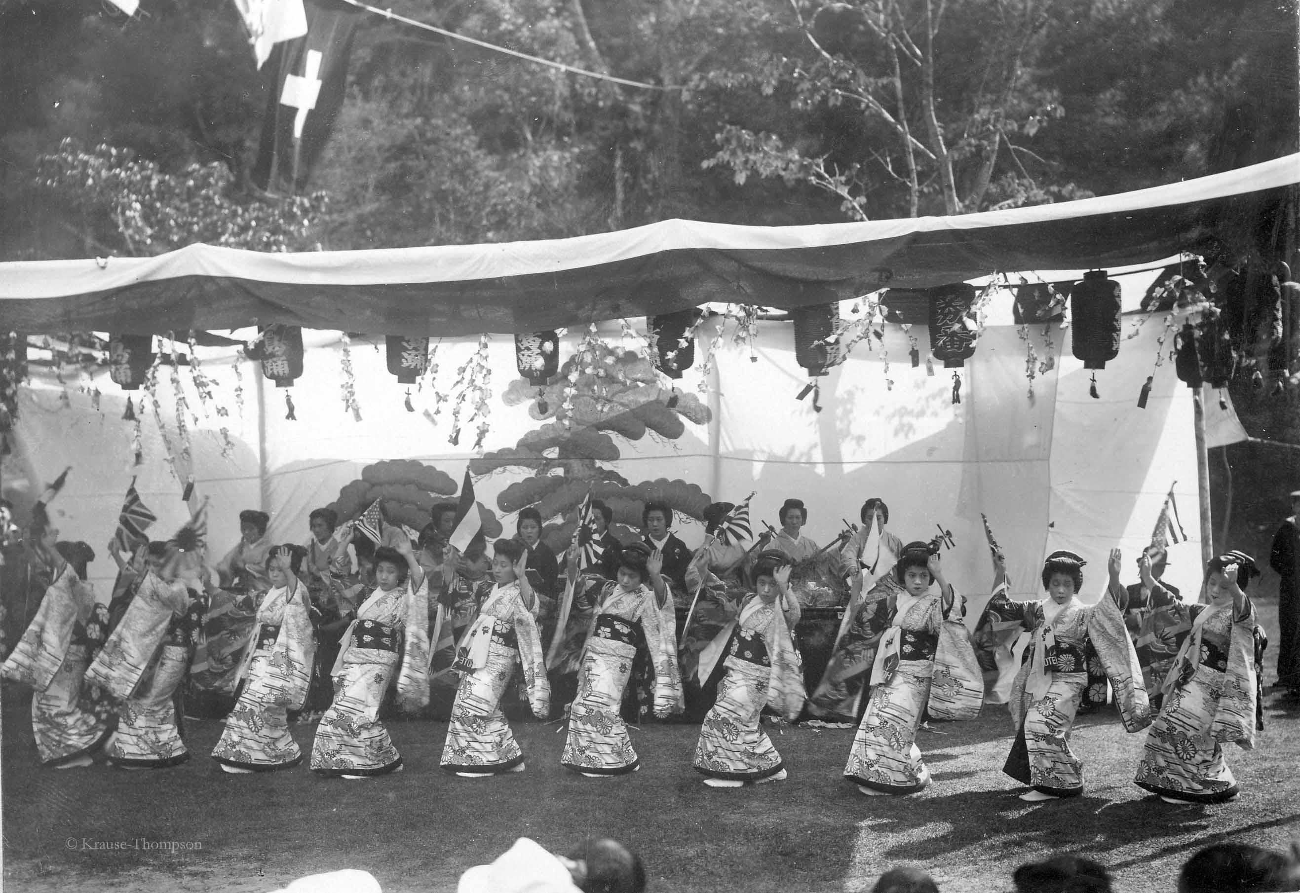 Geisha dance in Japan