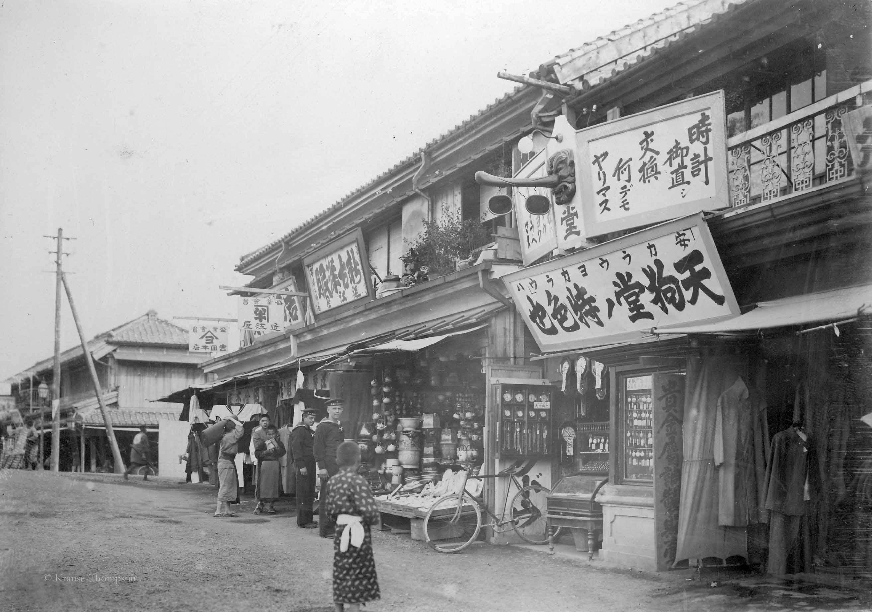 Street in Yokohama